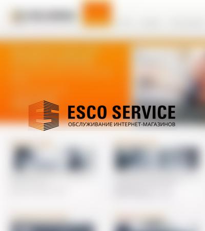 EscoService