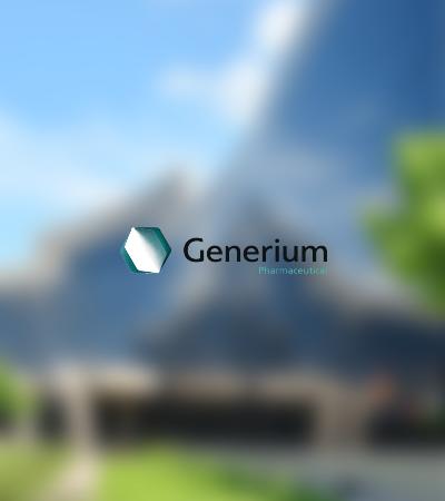 Генериум